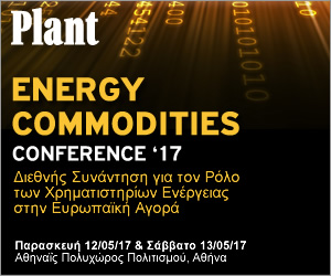energycommodities